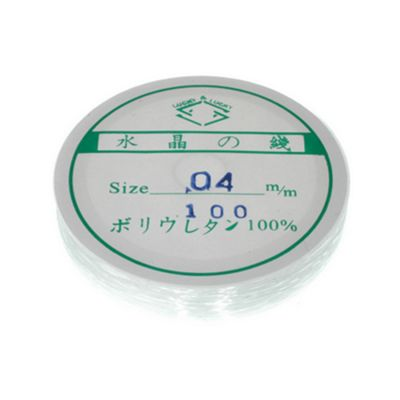 Fishing Line - Monofilament 0.40mm - 100mt