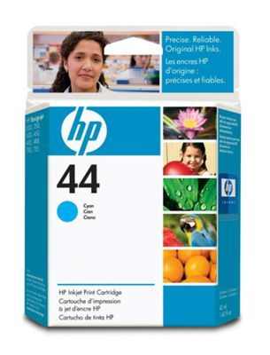 HP No.11 Yellow (Yield 1750 Pages) Ink Cartridge (28ml)