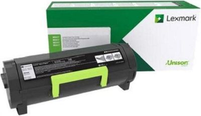 Lexmark 71B2HM0 Laser toner 3500pages Magenta & cartridge