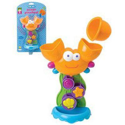 Alex Toys Ocean Pinwheel