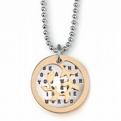 Kathy Brandfield Hand Stamped Necklace - Gandhi