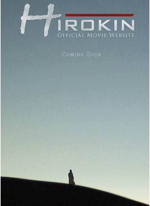 Hirokin - The Last Samurai (Blu-Ray)