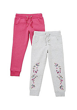 F&F 2 Pack of Embroidered and Plain Joggers - Grey & Pink