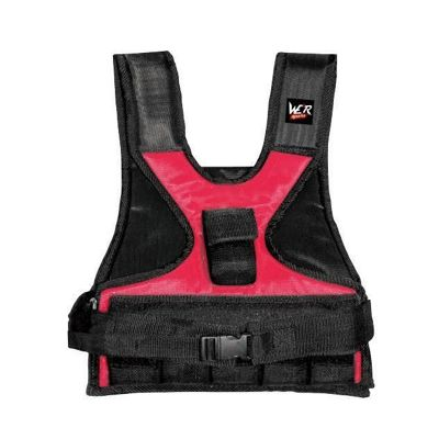 Ladies Weighted Vest 10KG