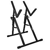 Tiger Standard Guitar Amplifier Stand