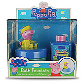 Peppa Pig Bath Fountain Gift Set