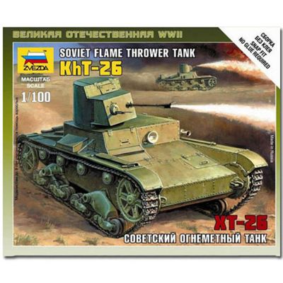 Zvezda - Soviet Flame Thrower Tank - KhT-26 - Scale 1/100 6165