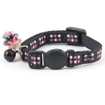 Ancol Acticat Stars Kitten Collar - Black