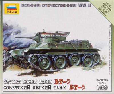 Zvezda - Soviet Light Tank BT-5 - Scale 1/100 6129