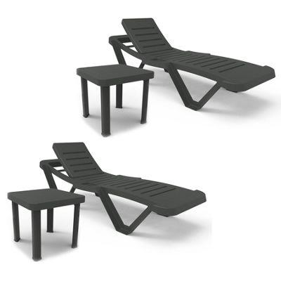 Resol Master Plastic Adjustable Reclining Sun Lounger & Andorra Coffee Side Table - Grey - Set of 2