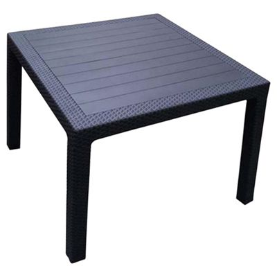 Keter Melody Rattan Effect Square Garden Dining Table - 90x90cm