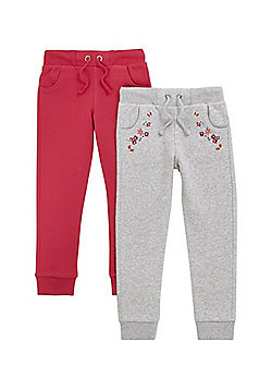 F&F 2 Pack of Plain and Embroidered Joggers - Pink & Grey