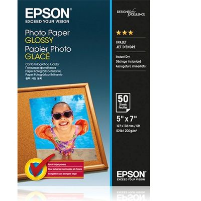 Epson (13 x 18 cm) Glossy Photo Paper 200g/m2 (50 Sheets) White