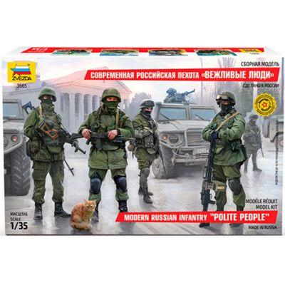 ZVESDA 3665 Modern Russian Infantry 1:35 Figures Model Kit
