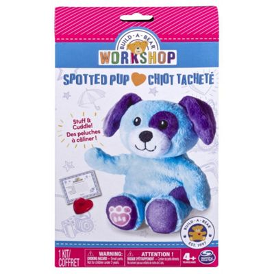 Build A Bear Workshop Spotted Pup