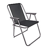 Vector Essential Beach Chair - Blue/Red/Green/Black - Yellowstone