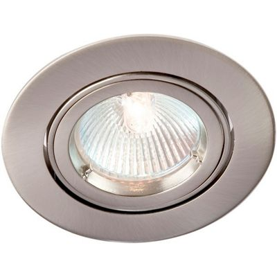 Robus 50W Die Cast Circular Directional Downlight - Brushed Chrome