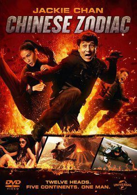 Chinese Zodiac Dvd