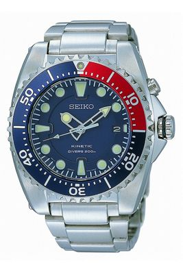 Seiko Gents Diver Watch SKA369P1