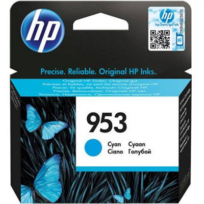HP Printer ink cartridge for OfficeJet Pro 8210 8218 8710 AiO 8715 AiO - Cyan