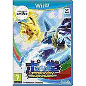 Pokken Tournament + amiibo Card Wii U