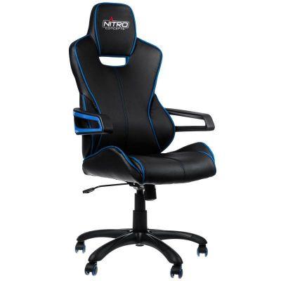 Nitro Concepts E200 Race Series Gaming Chair