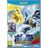 Pokken Tournament (Shadow Mewtwo amiibo card Not Included)