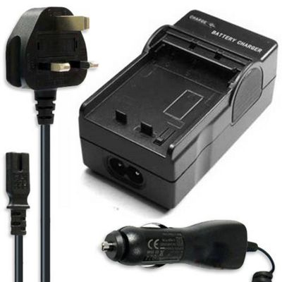 Maxram Compatible Battery Charger for Nikon Coolpix S8100.