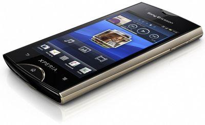 Sony Ericsson Xperia Ray (Gold) - Sim Free