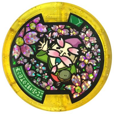 Yo-kai Watch Series 2 Medal - Heartful - Elder Bloom (Hanasakajii) [217] (Rare Gold)