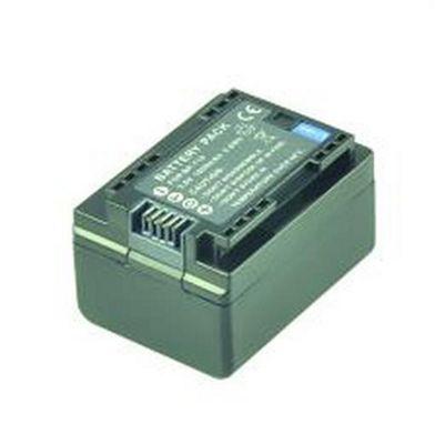 2-Power VBI9934B Lithium-Ion 1600mAh 3.6V rechargeable battery