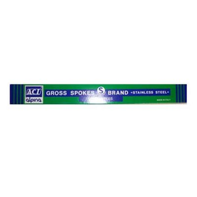ACI Double Butted Spokes in Silver - Box of 144 - 182mm