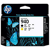 Hewlett-Packard C4900A Inkjet Print Cartridges