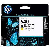 Hewlett-Packard C4900A Inkjet Print Cartridges