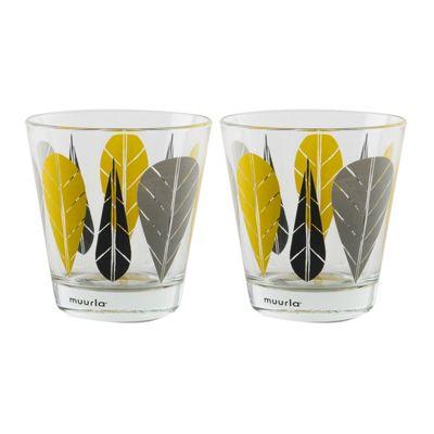 Muurla Yellow Leaves Set of 2 Drinking Glasses