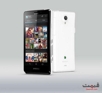 Unlocked Sony Xperia™ T White -SIM Free