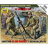 Zvezda - Soviet 82-MM Mortar With Crew 1941-43 Scale 1/72 6109