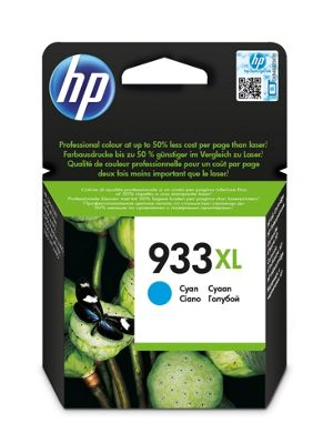 HP Printer Ink Cartridge For 6100 6700 7610 Officejet 7110