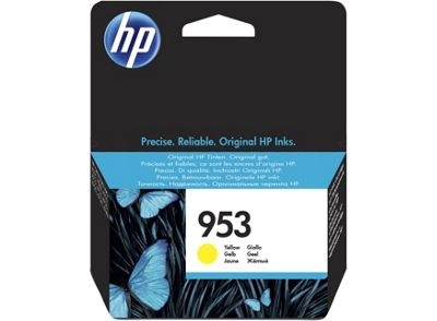 HP Printer ink cartridge for OfficeJet Pro 8210 8218 8710 AiO 8715 AiO - Yellow