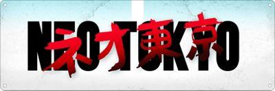 Neo Tokyo Slim Tin Sign 30.5x10.1cm,