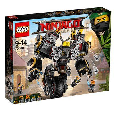 Lego Quake Mech 70632
